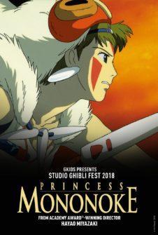 thumbnail for Princess Mononoke (Subtitled)